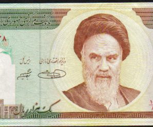 Why is Iranian Rial So Weak?