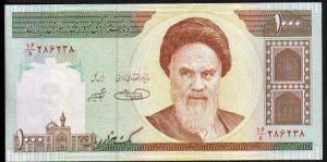 Iranian Rial
