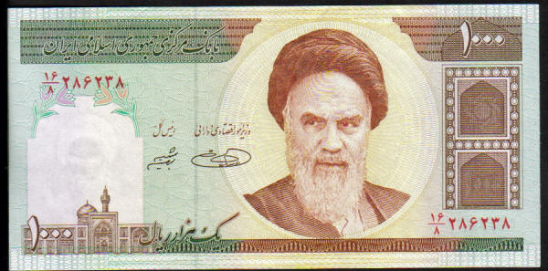 Iranian Rial to dollar